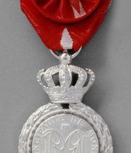 Insigne Officier Ordre du Mérite Culturel